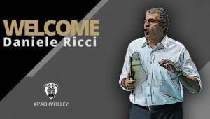 Ο Daniele Ricci στον ΠΑΟΚ