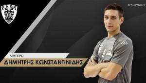 Κωνσταντινίδης: Να γίνω καλύτερος αθλητής και άνθρωπος