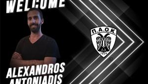 Παίκτης του ΠΑΟΚ ο Αλέξανδρος Αντωνιάδης