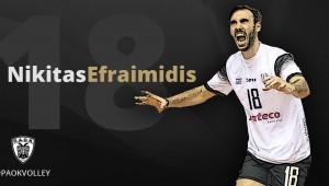 Συνεχίζει ο Εφραιμίδης...