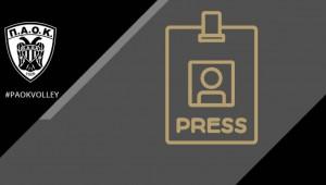 ΠΑΟΚ-Φοίνικας Σύρου: Οι δηλώσεις στη συνέντευξη τύπου