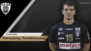 Παναγιώτης Παπαδόπουλος: Μεγάλη πρόκληση το Champions League
