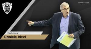Daniele Ricci: Βήμα βήμα για το καλύτερο!