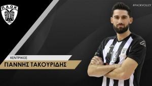Γιάννης Τακουρίδης: Ο ΠΑΟΚ να κυριαρχήσει στο άθλημα