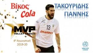 MVP ο Τακουρίδης, ξεχώρισε ξανά ο Στεφάνου…