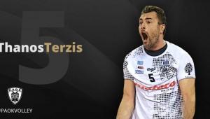 Στον ΠΑΟΚ για πέμπτη σεζόν ο Θάνος Τερζής