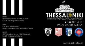 1st THESSALONIKI International Volleyball Tournament 2018
