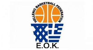 Κανονισμοί εγγραφών- Μεταγραφών Ελλήνων αθλητών/τριών Καλαθοσφαίρισης σε αθλητικά σωματεία