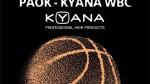 Μπάσκετ Γυναικών: Εισιτήρια διαρκείας 2021-2022!
