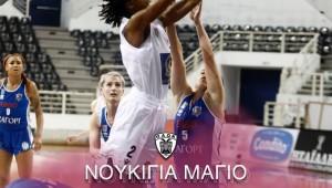 MVP της 10ης αγωνιστικής η Nukiya Mayo!