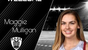 «Αμερικανική ενίσχυση» με Maggie Mulligan