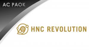 Η HNC Revolution στο πλευρό του Μπάσκετ Γυναικών