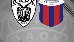 Κύπελλο Ελλάδος: «Κλήρωσε» για ΠΑΟΚ ΚΥΑΝΑ και ΚΑΕ ΠΑΟΚ