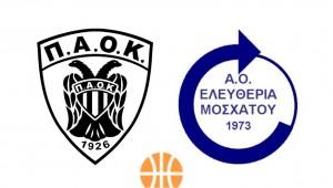 Κύπελλο Ελλάδος: Με Ελευθερία Μοσχάτου ο ΠΑΟΚ