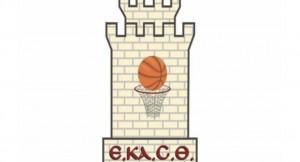 Τα προγράμματα των νεανίδων-κορασίδων μπάσκετ για την περίοδο 2020-21