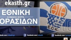Γεμάτο ΠΑΟΚ το κλιμάκιο κορασίδων Θεσσαλονίκης!