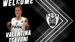 Βαλεντίνα Τσαβόνι: Το «Next Big Thing» του ελληνικού μπάσκετ στον ΠΑΟΚ ΚΥΑΝΑ