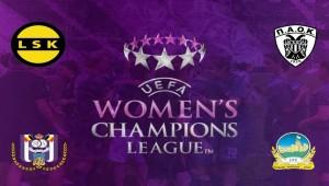 Τα προφίλ των αντιπάλων στο Womens Champions League