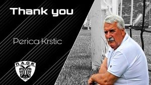 Λήξη συνεργασίας με τον Perica Krstic