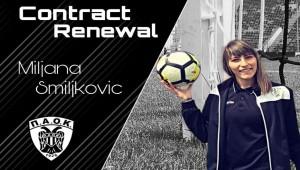 Συνεχίζει στον ΠΑΟΚ η Miljana «Το τείχος» Smiljkovic!