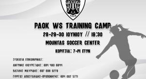 Τριήμερο προπονητικό καμπ ποδοσφαίρου γυναικών (28-30 Ιουνίου)