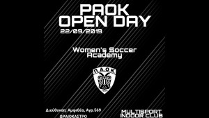 Open Day: Ακαδημίες Ποδοσφαίρου Γυναικών