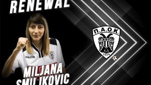Miljana Smiljkovic: «...αυτή θα είναι η χρονιά μας. Πάμε ΠΑΟΚ...»
