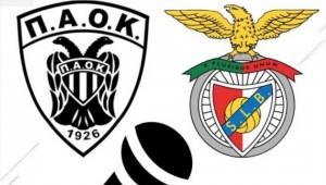 Η μεικτή ζώνη του ΠΑΟΚ-SL Benfica
