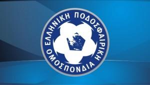 Η Ανακοίνωση της Ε.Π.Ο. για την επανέναρξη των πρωταθλημάτων