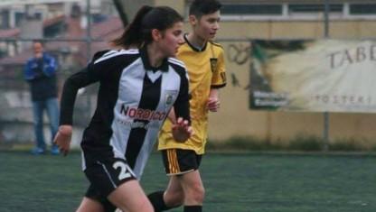 Σοφία Καλέση: «Περήφανη που παίζω στον ΠΑΟΚ»