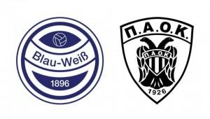 Ελληνογερμανική συνεργασία με φόντο τις ακαδημίες ποδοσφαίρου γυναικών (pics)