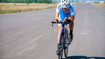 Ποδηλασία: Πρόσκληση στην Κοπή Πίτας!