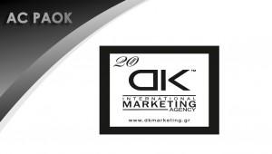 Έναρξη συνεργασίας με την DK Marketing!